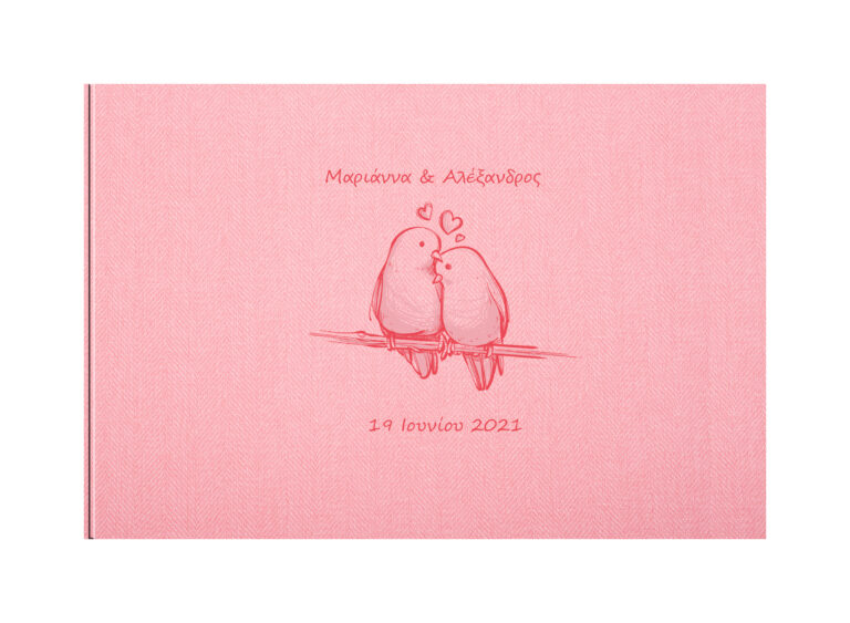 Tweed pink F342